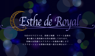 esthe-de-royal